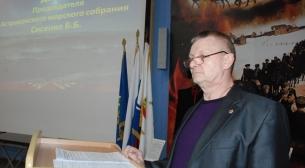 Торжественное заседание АМС, посвященное празднованию Дня Защитника Отечества