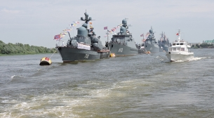 Военно-морской парад в Астрахани в честь Дня Военно-Морского Флота